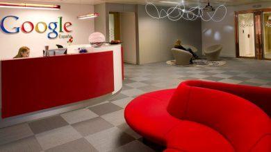 Construcía y Google